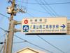 Ishigaki_046
