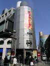 Shibuya02
